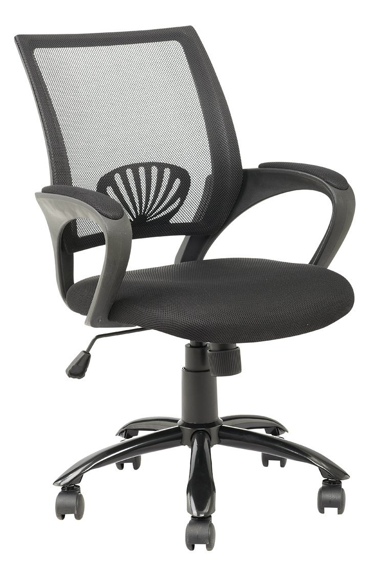 Best Ergonomic Office Chair October 2019 Buyer S