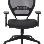 Best Office Chair Under 200 USD